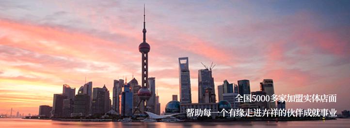 上海青浦人才招聘_上海市-头道汤特色头疗养发馆加盟官网